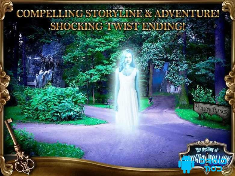 Mystery of Haunted Hollow: Escape Games