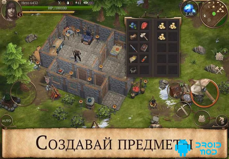 Stormfall: Saga of Survival