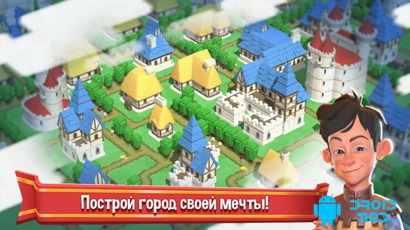 Crafty Town - Idle City Builder