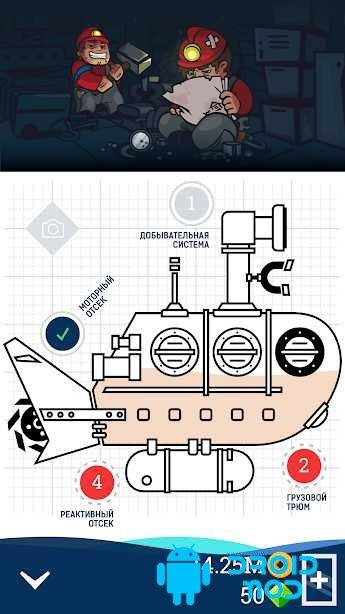 Батискаф: Подводный Крафт и Приключения