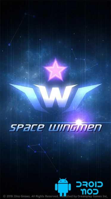 Space Wingmen: Stylish Arcade Shooting