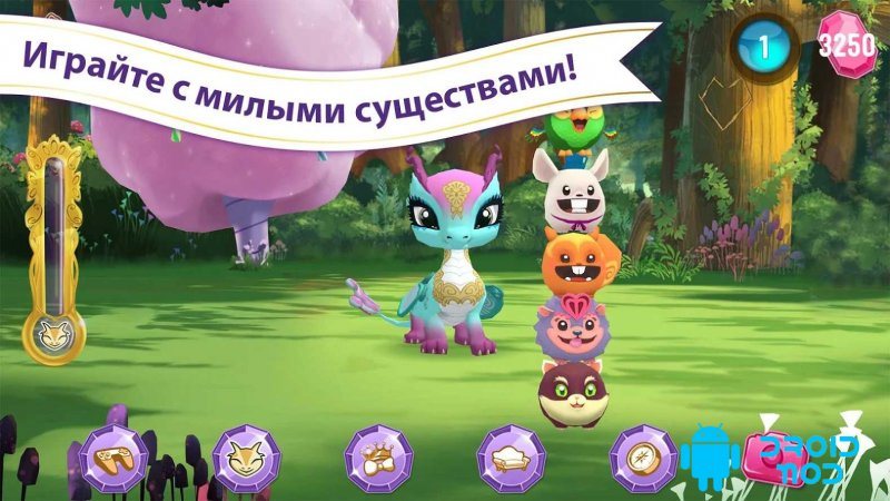 Baby Dragons: Ever After High