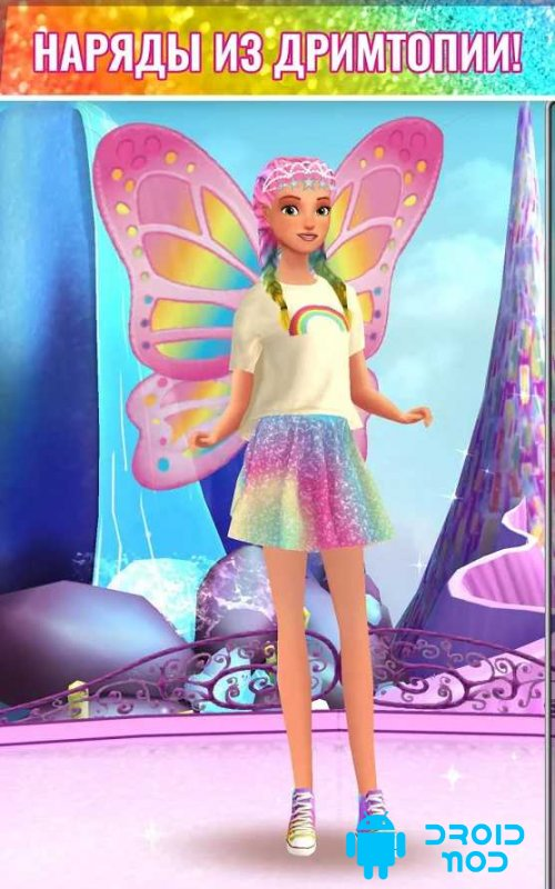 Модный гардероб Барби