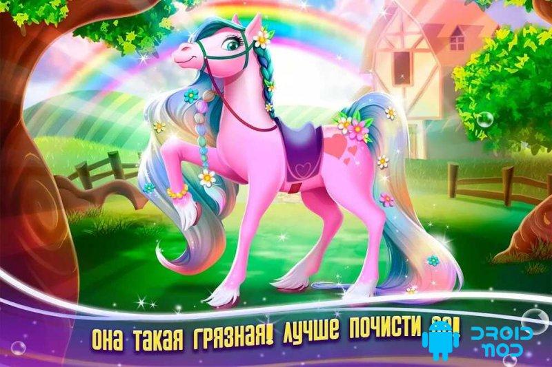 Зубная Фея Пони / Tooth Fairy Horse