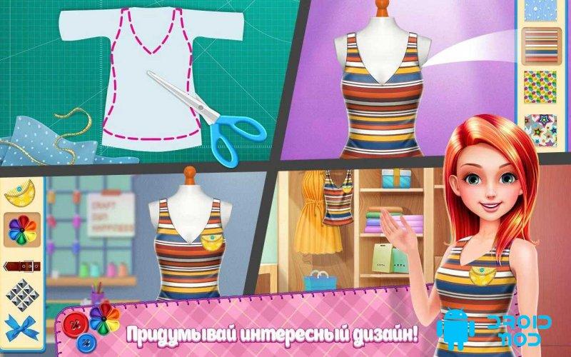 DIY Fashion Star / Икона стиля DIY