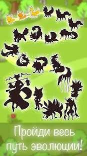 Angry Fox Evolution