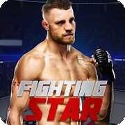 Звезда рукопашного боя / Fighting Star