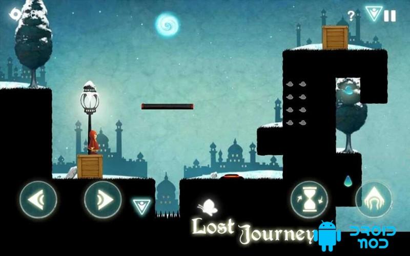 Lost Journey /  В поисках памяти