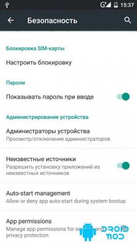 Как установить игры с cacheем на Андроид