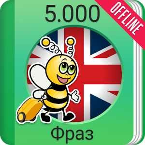 Learn English – 5000 Phrases