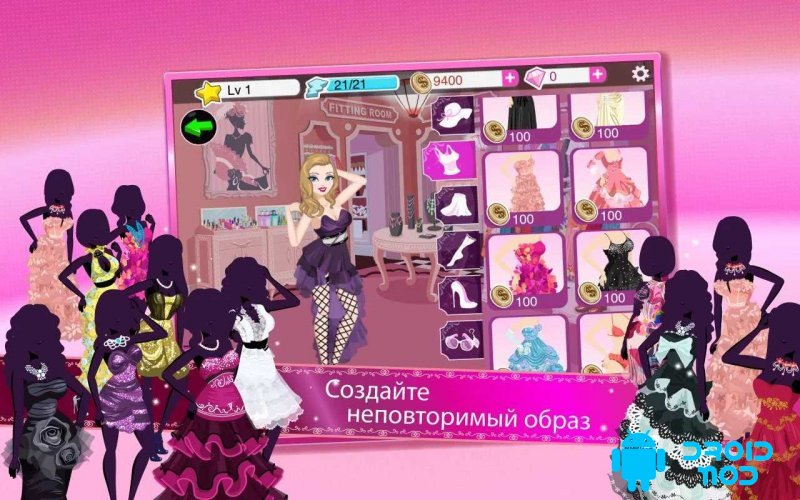 Скачать на компьютер игру beauty idol
