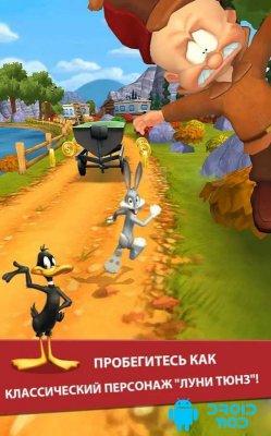 Игра забег луни тюнз скачать бесплатно на компьютер