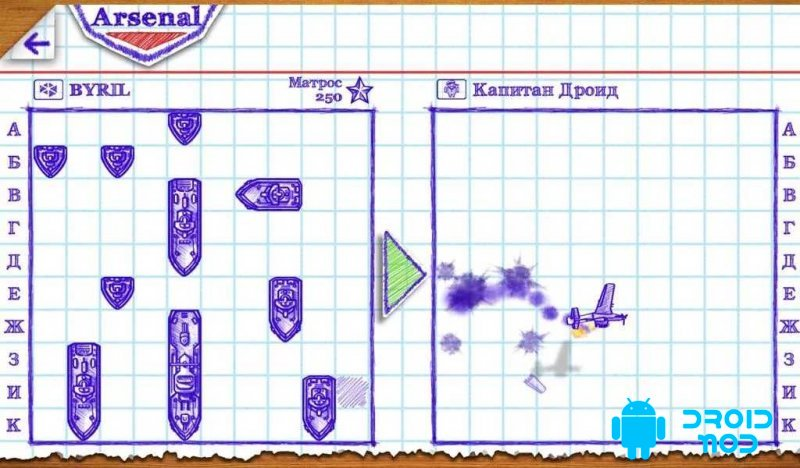 морской бой 2 игра скачать