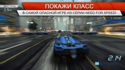 Скачать игру на андроид недфорспид мост вантед