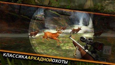 Big hunter скачать мод много денег